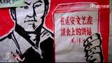 《归来》11月23日视频日志-时光走廊