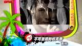 华语群星 - 不可忽视的好声音02 音乐亚洲好歌推荐w31