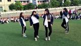 女高中生校园爵士舞《bang bang》快闪!大批粉丝围观!