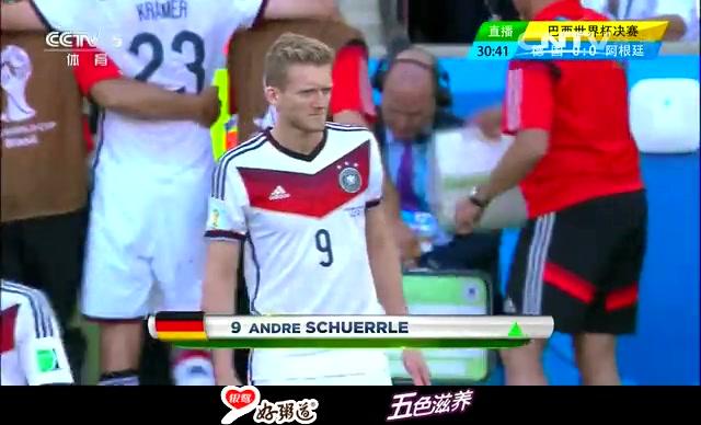 【德国集锦】德国1-0阿根廷 格策攻入制胜进球截图