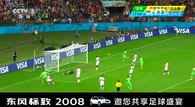 全场集锦:德国2-1阿尔及利亚 许尔勒建功截图