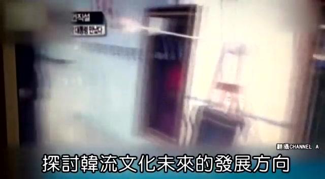 李敏镐被韩国女总统召见 肉肉脸变V脸截图