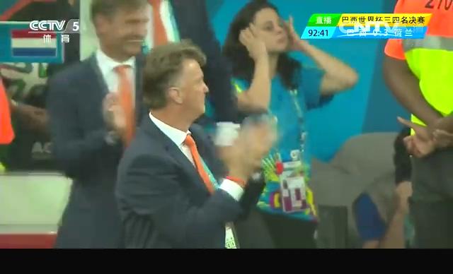 【换人】荷兰第三门将沃尔姆上场 本届23人全部亮相截图