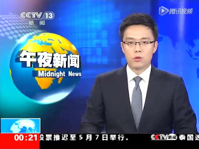央视曝乌鲁木齐火车南站爆炸案件现场画面截图