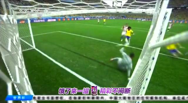 最新门线技术首度亮相世界杯截图