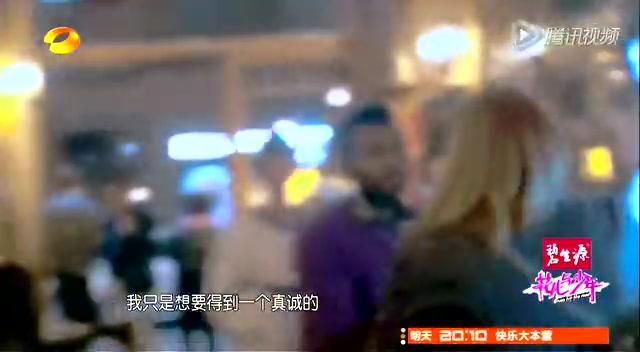 华晨宇贪杯宿醉街头 许晴失声痛哭独自离去截图