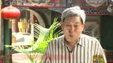 走遍中国:养生何处求
