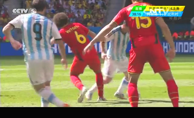 【比利时集锦】0-1不敌阿根廷 青年近卫军止步八强截图