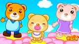 少儿歌曲 - 三只小熊 (2)