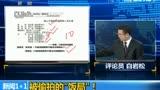河北镇书记吃龙虾骂百姓 曾被评廉政标兵