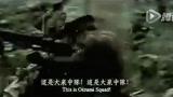 赛德克・巴莱 国际中文版