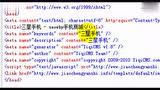 第3节:yiqicms产品管理