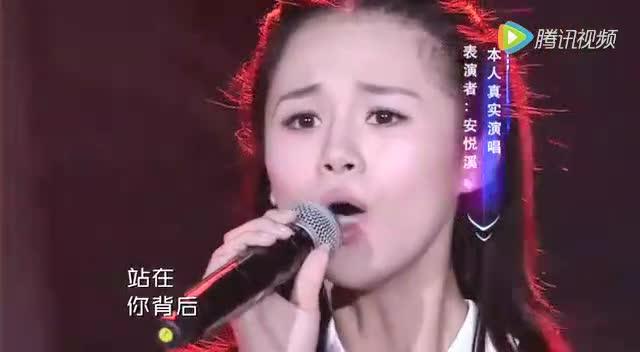 歌手是谁 你是爱我的 花千骨 糖宝 安悦溪