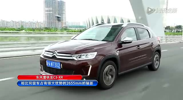 动感十足东雪C3-XR SUV截图