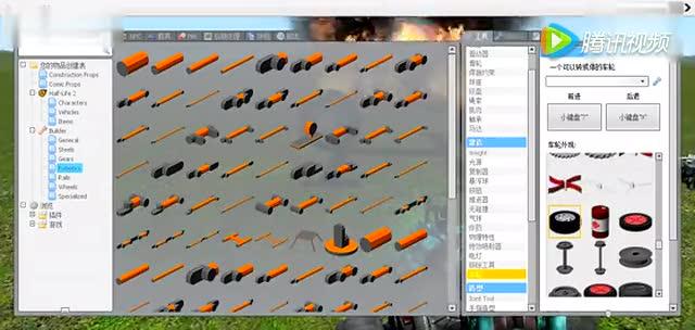 进gmod沙盒服务器各种error和紫黑格子,而且武器也显示不了求解?