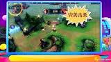 【欢乐王者】第20期:最强火力扛把子小炮兵