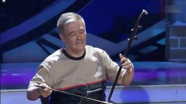 赵本山二胡演奏《步步高》和《二泉映月》