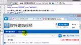 第12节:HTML基础代码之ol有序列表(2)