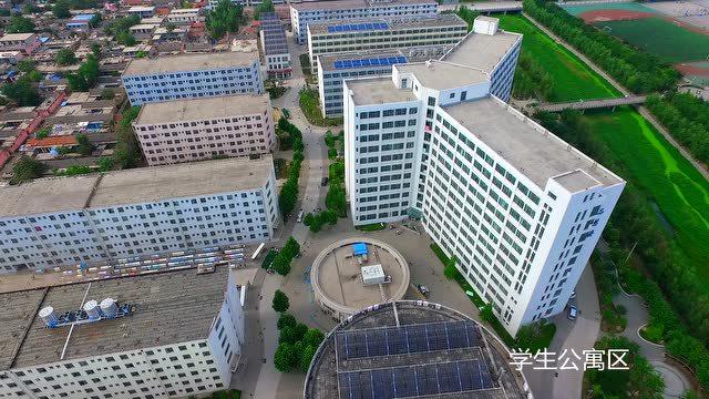 山东农业大学:瞰山农 胸怀天下壮志凌云