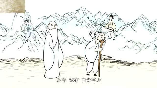 中国古代历史人物之老子篇