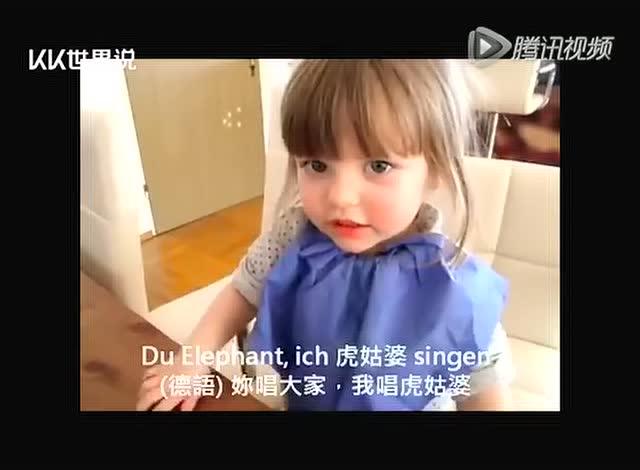 可爱的国外小女孩学中文背古诗