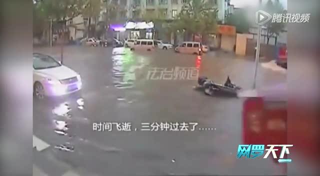 实拍60岁老人骑车摔倒积水中 无人敢扶溺水身亡截图