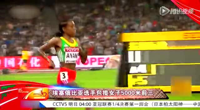 田径世锦赛最后一个比赛日综述: 中国连斩两银截图