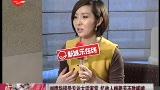 刘德华接受专访大话家常 忆故人梅艳芳不胜唏嘘