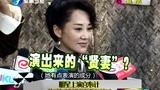 明星上演宫心计 许晴与刘涛郑佩佩闹不和?