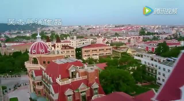 秦皇岛旅游宣传片《秦皇岛之韵》