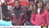 贵州省委书记赵克志:不能苦了孩子穷了教育