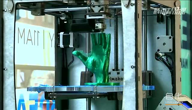 【3D打印入门】3D打印再不学就OUT了