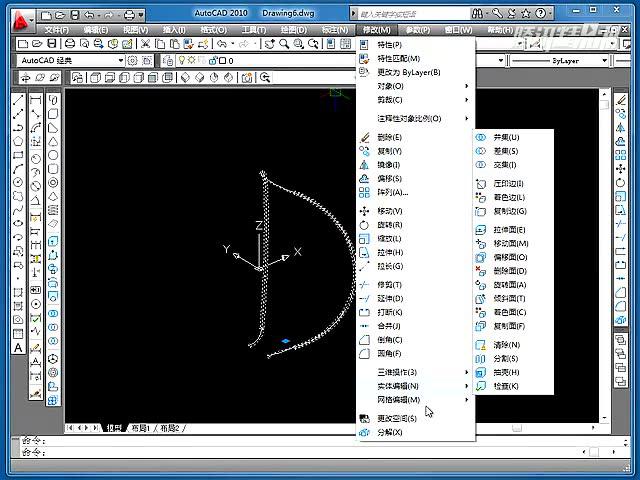 CAD机械建筑室内外课程