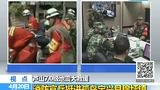 宝兴县与外界失去联系 消防员向孤岛挺进