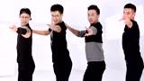 王广成广场舞《你干嘛》,这不是大妈的专利,90后一样跳的很美