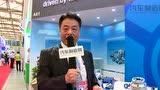AMTS采访:罗姆精密夹具(上海)有限公司 中国区总裁 丁力 先生 (36播放)