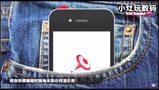 Iphone实用配件推荐