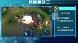 《科敌制胜》第20期 揭秘新版刘备小技巧,双重护盾永久免控