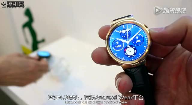 【搞机啦字幕组】华为手表上手玩截图
