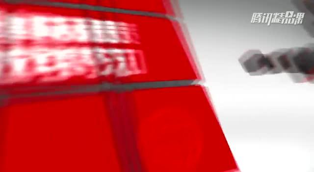 2015年辽宁省公务员考试《资料分析》基础精讲班