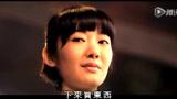 22 春娇与志明-暗恋篇