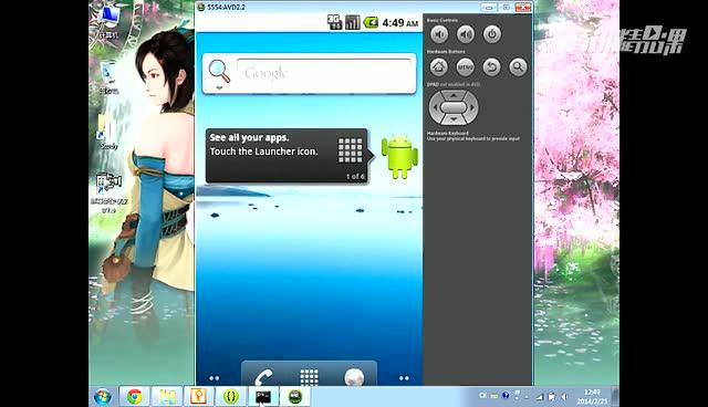 大帅Android视频课程