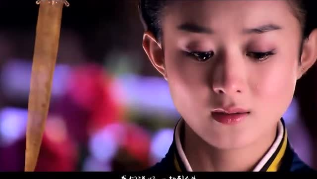 《陆贞传奇》赵丽颖哭戏惹人疼 坚韧让人过目不忘图片
