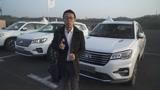 YYP长安自动驾驶破吉尼斯纪录 - 大轮毂汽车视频
