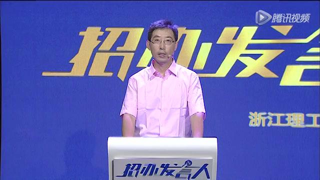 浙江理工大学:新增工商管理英文授课班