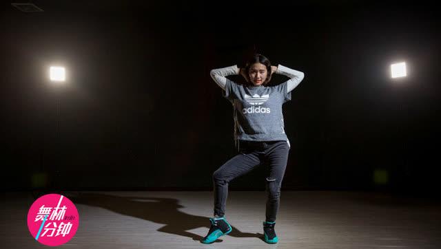 妹子《seve》舞蹈教学 分解动作演示很到位 快学起来吧!图片