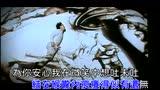 陈奕迅 - 一丝不挂(Live)