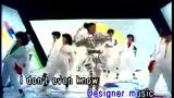 邓丽君 - DESIGNER MUSIC