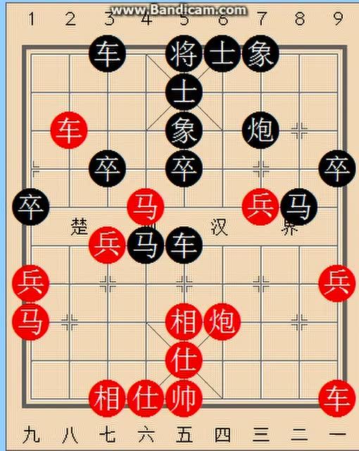 中国象棋1705222图片