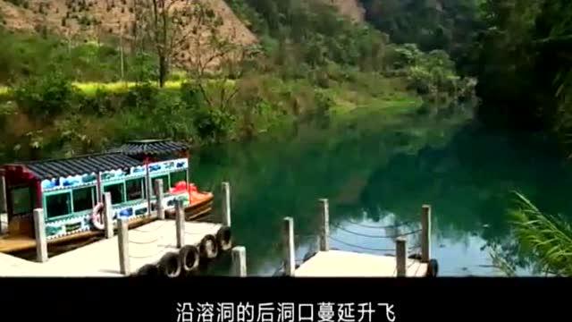 云南美景 师宗凤凰谷印象 景区游览攻略,传说凤凰涅盘的圣地